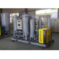 PSA Air Separation Plant 380V For Industrial Nitrogen With PLC Automatic Control Manufactures