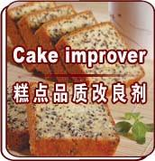 Industrial Bakery Ingredient Cake Improver Suitable For Various Cakes Manufactures