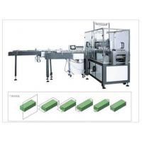 China Professional Facial Tissue Paper Packaging Machine / Tissue Folding Machine on sale