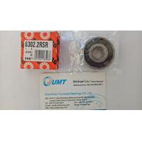 Deep groove ball bearing FAG brand 6302-2RSR  .size 15*42*13 mm widely used in welder,punch etc. Manufactures