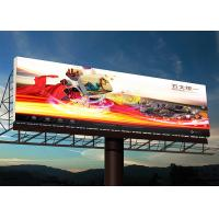 Buy cheap P3.91 Full Color LED Billboards 1/16 Scan Mode IP43 for Advertising Poster from wholesalers