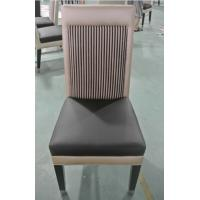 wooden frame fabric/PU dining chair DC-0011 Manufactures