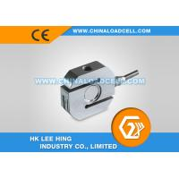 CFBLSM Tension Load Cell Manufactures