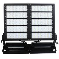 Buy cheap 1000W High Power Flood Light 5050 SMD 12000 Lumen With 5 Years Warranty from wholesalers