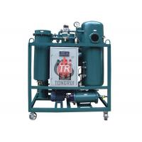 Turbine Oil Purification Machine , Used Oil Recycling Equipment For Remove Impurities Manufactures