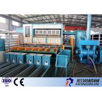 Customized Color Paper Pulp Molding Machine For Paper Egg Tray Production Manufactures