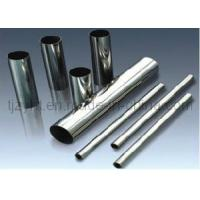 Stainless Steel (Polishing Pipes AISI 304) Manufactures