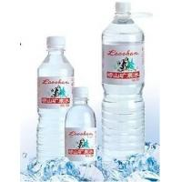 Laoshan Natural Mineral Water(Golden Label) Manufactures
