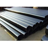 ASTM A333 Grade 10 Seamless Carbon Steel Pipe , 4 / 6 Inch Thin Wall Steel Pipe Manufactures