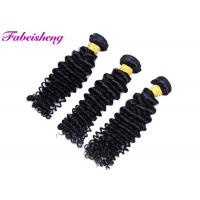 Curly Brazilian Weave Virgin Human Hair Extensions 3 Bundles Deep Wave Manufactures