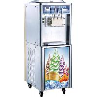 BQ833 Floor Soft Ice Cream Commercial Refrigerator Freezer With Mixing Design Manufactures