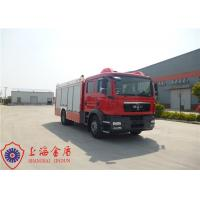 Imported Chassis Heavy Rescue Fire Truck , Front Protraction 500mm Tanker Fire Truck Manufactures