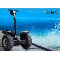 Quality Travel Personal Transportaer Scooter , Gyroscopic Electric Chariot Scooter with for sale