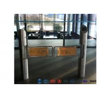 Intelligent Automatic Swing Barrier Gate With Aluminum Alloy Mechanism with people counting systems Manufactures
