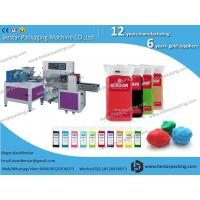 granuels and powder packing machine for sachets Manufactures