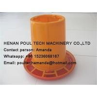 Poultry&Livestock Farm White Plastic Chicken Feeder & Day Old Chick Feeder for Chicken Floor Raising System Manufactures
