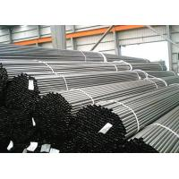 Buy cheap Galvanized Alloy Seamless Steel Pipe from wholesalers