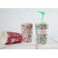 Single Wall Cold Drinking Paper Cups Juice Cups Fruit Cups Orange Juice Cups Manufactures