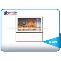 Wall Mount Digital Electronic Advertising Kiosk Displays Screens Waterproof Touch Screen Manufactures