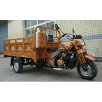 China Three Wheel Cargo Motorcycle / King Loader Gasoline 3 Wheel Motorcycle 300cc on sale