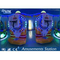 Amusement  Park Newest Kids Coin Operated Game Machine Space Travel Kiddie Ride Manufactures