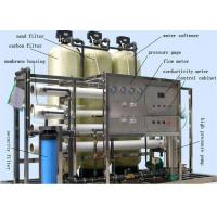 RO System Drinking Water Treatment Machine / Plant For Pure Water Production Line Manufactures