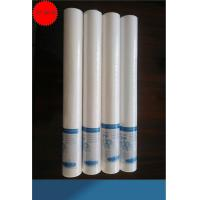 Buy cheap 5 Micron PP Melt Blown Filter Cartridge Water Filter CartridgeFor Drinking water treatment from wholesalers