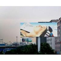HD P10 Outdoor Full Color LED Display Board , Stadium Led Video Screen 9000 Nits Manufactures