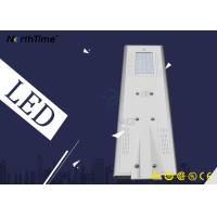 Solar Powered Integrated Street Light with PIR Motion Sensor Lithium Iron Phosphate Battery Manufactures