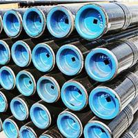 Oil Line Pipes Manufactures