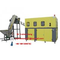 blowing bottle molding machine Manufactures
