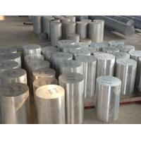 Buy cheap MgGd MgGd30 Magnesium Master Alloy For Grain Refinement In Magnesium Alloys from wholesalers