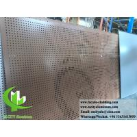 Perforated Architectural Aluminum Facade Panels Brown Color Metal Sheet Manufactures