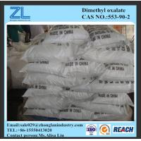 Quality Dimethyl oxalate from China,CAS NO.:553-90-2 for sale