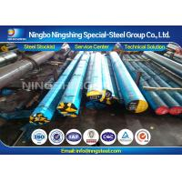 Quality NOS425 Forged Steel Bar 1.2367 / DIEVAR / 8418 / W403 / DH31-S for sale