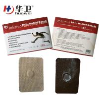 heat plaster back pain muscle pain infrared pain relief patch Manufactures