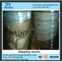 Quality (Glyoxylic acid monohydrate 98%)563-96-2 for sale