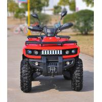 400CC Single Cylinder ATV For Mountain Road With Hydraulic Brake Manufactures