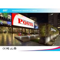 China Multimedia Outdoor Advertising Led Display , Outside Led Screen Pixel Pitch 8mm on sale