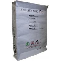 Polymer Latex Concrete Waterproofing Agent Waterproof Cement Coating , Anti-Mold Manufactures