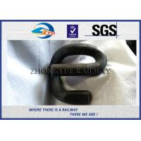 Customized Rail Fasteners Rail Clips / Railway Track Fittings / Elastic Rail Clip Manufactures