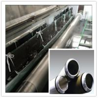 Used For 5-7 Time Standard Textile Rotary Screen Printing 155M  640 819 914 Manufactures