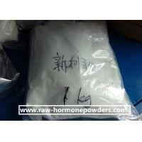 New Weight Loss Powder Cetilistat,99% Pharmaceutical Raw Materials Cetilistat Manufactures