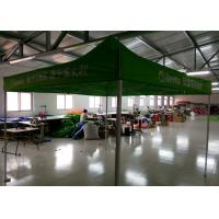 Professional Portable Gazebo Canopy Tent , 10x10 Heavy Duty Frame Ez Pop Up Tent Manufactures