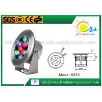 High Power IP68 LED Underwater Light , Scaffolding Underwater Pond LED Lights Manufactures
