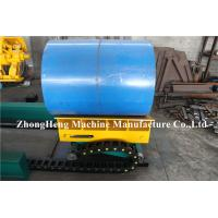 4 Jaw Control hydraulic Uncoiler With Double 5.5kw Motor Control,coilcar is
