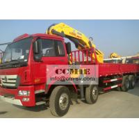 Quality Truck Mounted Loader Knuckle Boom Construction Machinery for 12 Ton Cargo Lifting for sale