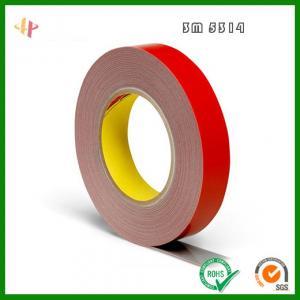 3m vhb 5314 foam tape | 3M5314 VHB Grey acrylic foam double-sided tape Manufactures