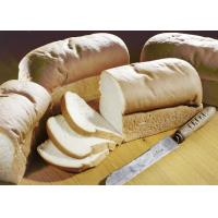 Food Grade Halal Bread Bakery Emulsifiers E471 With 60% Monoglyceride Manufactures