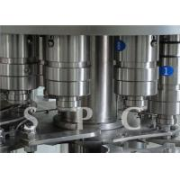 5.6KW 0.7Mpa Beer Bottling Machine Electric Control System Natural Ingredients Manufactures